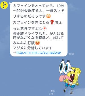 【動く限定スタンプ】動く!みんみん3兄弟 スタンプ(2015年08月24日まで) (4)