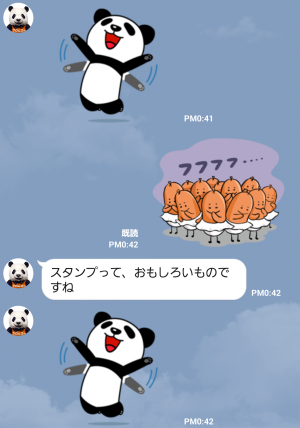 【限定無料スタンプ】パン田一郎 スタンプ(2015年09月21日まで) (4)