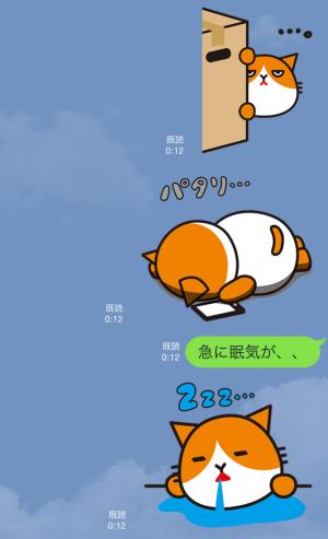 【限定無料スタンプ】1周年記念! ふてニャン ふてスタンプ(2015年09月07日まで) (7)