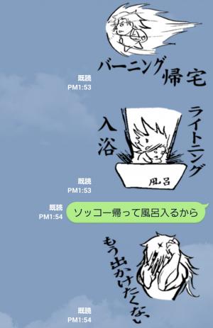 【テレビ番組企画スタンプ】モノ子ちゃん スタンプ (4)
