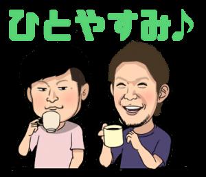 【クリエイターズスタンプランキング(8/29)】「ホークス公式スタンプ Vol.2」急上昇!「ミランダ ブー子」初登場ランクイン!
