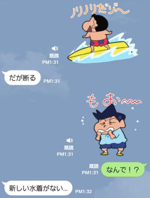 【音付きスタンプ】夏だゾ!クレヨンしんちゃんアニメスタンプ (4)
