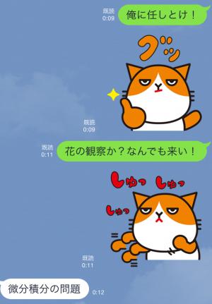【限定無料スタンプ】1周年記念! ふてニャン ふてスタンプ(2015年09月07日まで) (6)