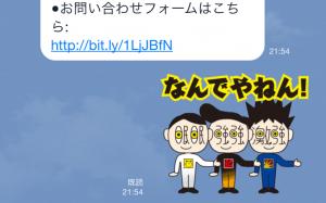 【隠しスタンプ】Meet the #coachpups スタンプ(2015年10月20日まで) (7)