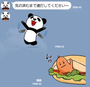 【限定無料スタンプ】パン田一郎 スタンプ(2015年09月21日まで) (6)