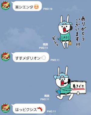 【限定無料スタンプ】ガリバー × Do your best. Hero スタンプ(2015年09月21日まで) (4)