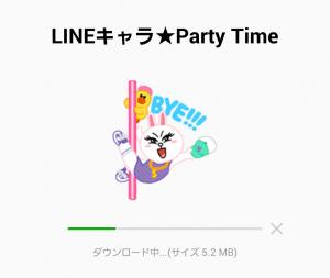 【公式スタンプ】LINEキャラ★Party Time スタンプ (2)