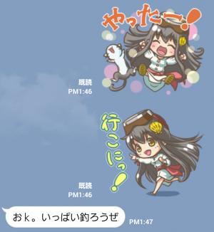 【ご当地キャラクリエイターズ】碧志摩メグ ちゃん スタンプ (7)