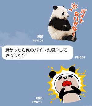 【限定無料スタンプ】パン田一郎 スタンプ(2015年09月21日まで) (13)