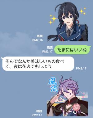 【公式スタンプ】刀剣乱舞-ONLINE- スタンプ (6)
