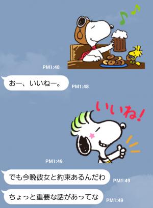 【公式スタンプ】スヌーピー★変装シリーズ スタンプ (4)