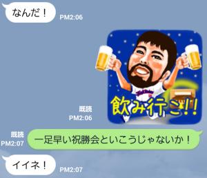 【スポーツマスコットスタンプ】それゆけ上原浩治! スタンプ (8)