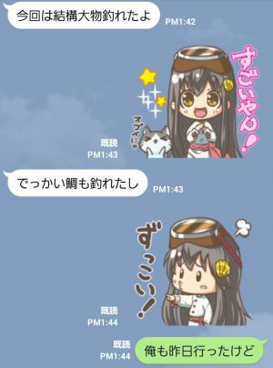 【ご当地キャラクリエイターズ】碧志摩メグ ちゃん スタンプ (4)