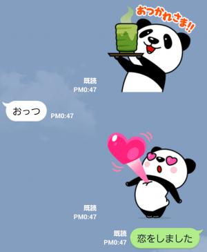 【限定無料スタンプ】パン田一郎 スタンプ(2015年09月21日まで) (9)