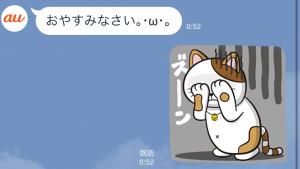 【限定スタンプ】三太郎×うすた京介 コラボスタンプ(2015年08月31日まで) (4)