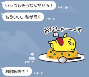 【音付きスタンプ】ぐでたま しゃべるアニメ~変身~ スタンプ (6)