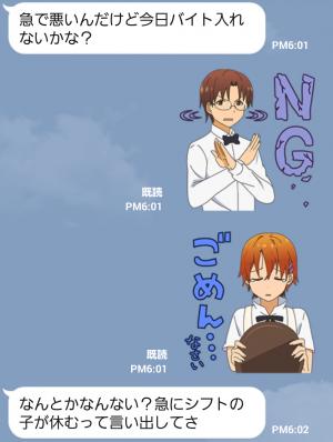 【公式スタンプ】WORKING!!! スタンプ (3)