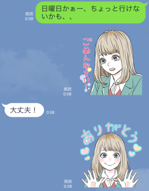 【隠し無料スタンプ】orange スタンプ (13)