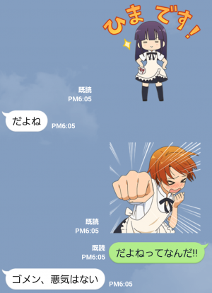 【公式スタンプ】WORKING!!! スタンプ (6)