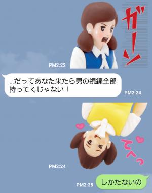 【アーティストスタンプ】コップのフチ子~リアル編~ スタンプ (5)