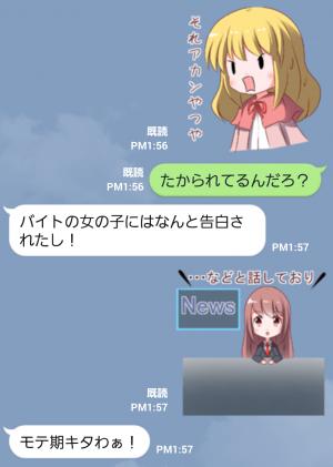 【萌えクリエイターズスタンプ】なにかと便利な少女スタンプ (4)
