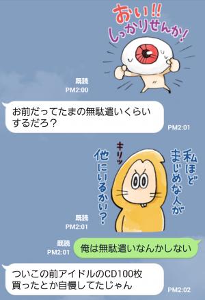 【アニメ・マンガキャラクリエイターズ】ゆる~いゲゲゲの鬼太郎 スタンプ (6)
