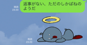 【限定無料スタンプ】キューペイ スタンプ(2015年08月31日まで) (14)