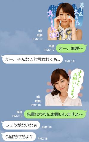【音付きスタンプ】女子アナ しゃべるスタンプ (5)