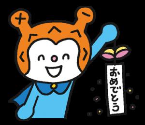 【クリエイターズスタンプランキング(819)】蛭子さんスタンプ「蛭子さん対応」登場!気仙沼市の「ホヤぼーや」スタンプもランクイン!