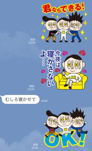 【動く限定スタンプ】動く!みんみん3兄弟 スタンプ(2015年08月24日まで) (7)
