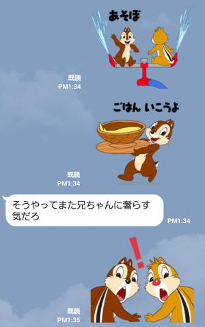 【公式スタンプ】動く!チップとデール(夏がいっぱい) スタンプ (5)