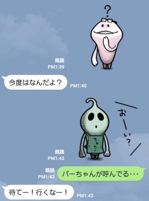 【ゲームキャラクリエイターズスタンプ】世界のなめこ図鑑スタンプ (8)