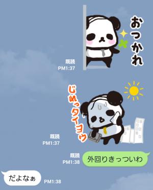 【公式スタンプ】おじぱん 動く☆スタンプ2 スタンプ (3)