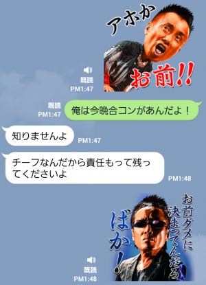 【音付きスタンプ】長渕剛 情熱ボイススタンプ (4)