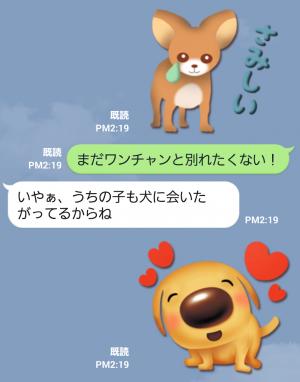 【テレビ番組企画スタンプ】ハッピードッグ&にごうちゃん スタンプ (4)