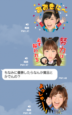 【音付きスタンプ】しゃべるAKB48 スタンプ (5)