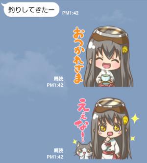 【ご当地キャラクリエイターズ】碧志摩メグ ちゃん スタンプ (3)