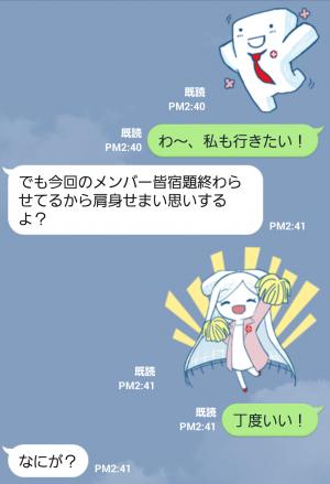 【大学・高校マスコットクリエイターズ】こっトん&サラフ スタンプ (7)