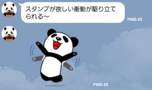 【限定無料スタンプ】パン田一郎 スタンプ(2015年09月21日まで) (8)