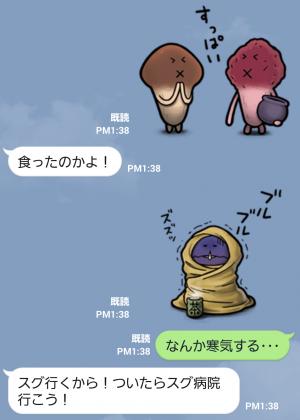 【ゲームキャラクリエイターズスタンプ】世界のなめこ図鑑スタンプ (6)