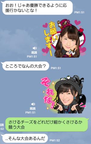 【音付きスタンプ】しゃべるAKB48 スタンプ (7)