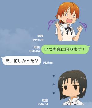 【公式スタンプ】WORKING!!! スタンプ (5)