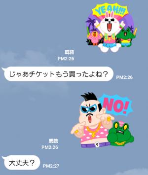 【公式スタンプ】LINEキャラ★Party Time スタンプ (4)