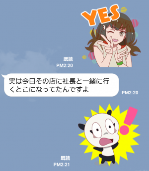 【公式スタンプ】ガッチャマン クラウズ インサイト スタンプ (7)