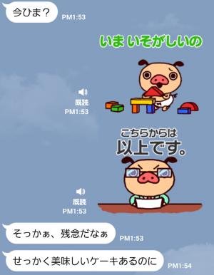 【音付きスタンプ】しゃべる踊る♪パンパカパンツスタンプ4 スタンプ (3)