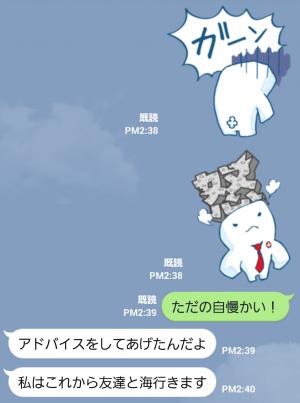 【大学・高校マスコットクリエイターズ】こっトん&サラフ スタンプ (6)