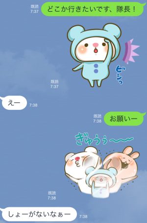 【隠し無料スタンプ】かまってウサちゃん&ほいっくまとミミー スタンプ(2015年09月14日まで) (13)