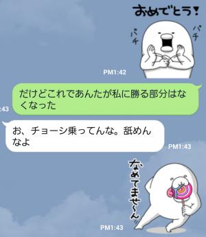【アーティストスタンプ】やる気なし男 Vol.13 スタンプ (6)