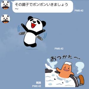 【限定無料スタンプ】パン田一郎 スタンプ(2015年09月21日まで) (7)