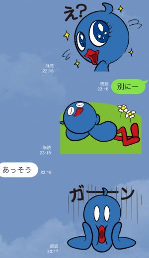【限定無料スタンプ】キューペイ スタンプ(2015年08月31日まで) (10)